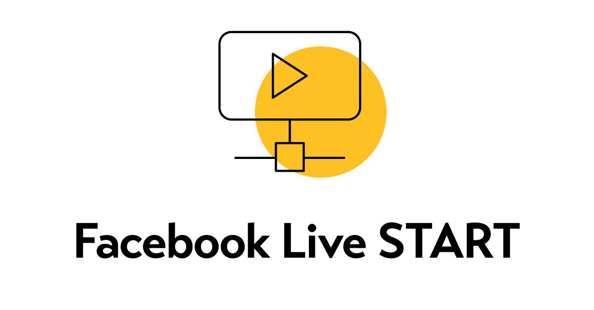 Facebook Live: Szybki Start!